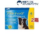 【動物用医薬品】犬 プラク-ティック 11〜22kg未満(2.2ml*6本*2箱セット)【エランコ】