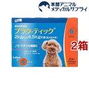 【動物用医薬品】犬 プラク-ティック 2〜4.5kg未満(0.45ml*6本入*2箱セット)【エランコ】