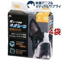 ネオシーツ カーボンDX レギュラー 超厚型&炭シート(88枚入*4コセット) dog sheets  ネオ・ルーライフ(NEO Loo LIFE)
