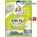 デオトイレ 消臭サンド(4L*6袋セット) cat toilet  デオトイレ