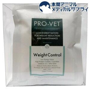 プロベット ウエイトコントロール (透明box)(40g*5コ