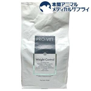 プロベット ウエイトコントロール(3kg)【PRO-VET】