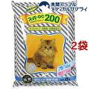 猫砂 スーパーDC200 � ブルタイプ(8L*2コセット) cat toilet  スーパーキャット