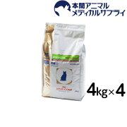 ロイヤルカナン 食事療法食 猫用 PHコントロール オルファクトリー ドライ 4kgx4個