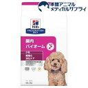 ヒルズ プリスクリプション・� イエット 犬用腸内バイオーム 小粒(3kg) ヒルズ プリスクリプション・� イエット