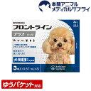 【メール便送料無料】犬用 フロントラインプラス S (5-10kg未満用) 1箱 3本入 3ピペッ