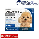 【メール便送料無料】犬用 フロントラインプラス S (5-10kg未満用) 1箱 6本入 6ピペッ