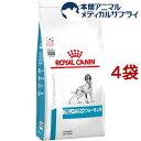 ロイヤルカナン 犬用 アミノペプチド フォーミュラ ドライ(3kg*4袋セット)【ロイヤルカナン療法食】
