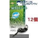 猫砂 ワンニャン システムトイレ用 緑茶DEシート(12枚*12コセット) cat toilet  ワンニャン