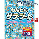 P・ワン わんわんサラ・シート レギュラー(200枚入*4コセット)