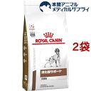 ロイヤルカナン 犬用 消化器サポート 高繊維 ドライ(8kg*2袋セット) ロイヤルカナン(ROYAL CANIN)