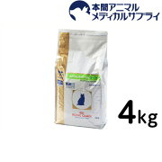 ロイヤルカナン 食事療法食 猫用 PHコントロール ライト ドライ 4kg【rc_1902】