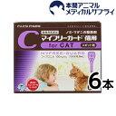 猫用 - 猫用 マイフリーガード 6本入り【動物用医薬品】