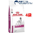 ロイヤルカナン 犬用 腎臓サポート ドライ(3kg*4袋セット) ロイヤルカナン(ROYAL CANIN)