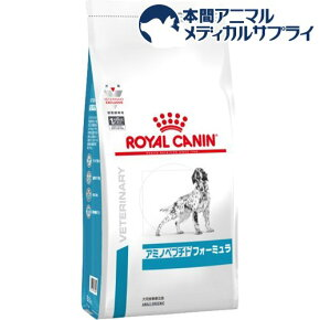 ロイヤルカナン 犬用 アミノペプチド フォーミュラ ドライ(3kg)【ロイヤルカナン療法食】