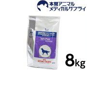 ロイヤルカナン 準食事療法食 犬用 ベッツプラン セレクトスキンケア ドライ 8kg