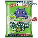 クリーンケア えんどう豆の猫砂(6L*5袋セット) cat toilet