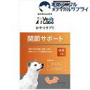 おやつサプリ 犬用 関節サポート(80g) Vet's Labo