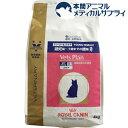 ロイヤルカナン 猫用 ベッツプラン フィーメールケア(4kg)