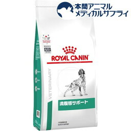 <strong>ロイヤルカナン</strong> 犬用 満腹感サポート ドライ(8kg)【<strong>ロイヤルカナン</strong>(ROYAL CANIN)】
