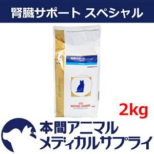 エントリー ポイント ロイヤル サポート スペシャル