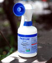 250 ml of front line spray [pharmaceutical products for animals] for dog and cat [the chisel tick extermination] [HLS_DU] [will take its ease tomorrow]