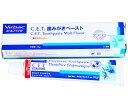 Virbac C.E.T酵素入り歯磨きペースト(モルトフレーバー) 70g