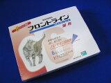 猫用 フロントラインスポット 6ピペット【動物用医薬品】【ノミ・ダニ駆除】