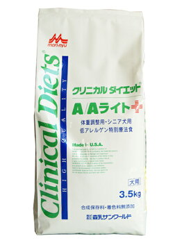 クリニカルダイエットA/Aライト(低アレルゲン・減量用)3.5kg