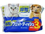 【アイリス】ペット用 ウェットティッシュ 80枚入 3個セット