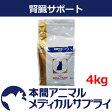 ロイヤルカナン猫用 腎臓サポート ドライ 4kg【食事療法食】