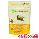 ペットナチュラルズヒップ + ジョイント 小型犬用 45粒×6袋