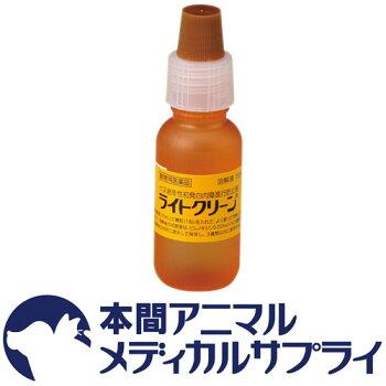 千寿製薬犬用ライトクリーン顆粒:87mg/溶解液:15ml(白内障進行防止)【動物用医薬品】