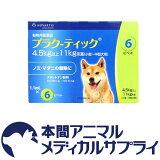 ノバルティス犬用 プラク-ティック M 1.1ml (4.5Kg以上〜11Kg未満) 6ピペット【動物用医薬品】