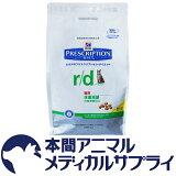 减肥食品的猫] [转/ d干每2公斤1[ヒルズ猫用 r/d 2kg【食事療法食】]