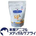 ヒルズ猫用 c/d マルチケア フィッシュ入り 500g【食事療法食】