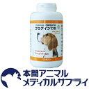 バイエル薬品犬用 コセクインDS 120粒入【健康補助食品】