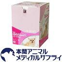 【送料無料】犬用 フロントラインプラス XS (5kg未満用) 1本入 シングルピペット×10本入 10ピペット【動物用医薬品】
