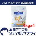 ヒルズ猫用 c/d マルチケア ドライ 4kgx4個【食事療法食】【送料無料】