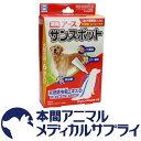 アース・バイオケミカル薬用 サンスポット 大型犬用 15kg以上30kg未満 6本