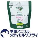 【200円OFFクーポン!】ニュートログリニーズ免疫サポート 超小型犬用(2kg-7kg)30本入