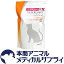 ユーカヌバ猫用 Kアシスト リン・たんぱく調整食 1.5kg【食事療法食】