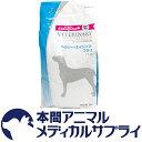 ユーカヌバ 犬用 ヘルシー・エイジングプラス ドライ 5kg【食事療法食】