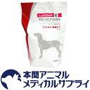 ユーカヌバ犬用 Iアシスト 残渣ケア ドライ 3kg【食事療法食】