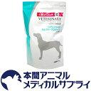 ユーカヌバ犬用 DアシストKO セレクト・プロテイン ドライ 1kg【食事療法食】