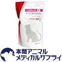 ユーカヌバ猫用 Iアシスト 残渣ケア 1.5kg【食事療法食】