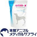 ユーカヌバ 犬用 ヘルシー・エイジングプラス ドライ 1kg【食事療法食】