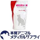 ユーカヌバ猫用 Iアシスト 残渣ケア 3kg【食事療法食】