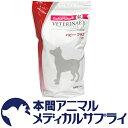 ユーカヌバ犬用 パピー・プラス ドライ 3kg【食事療法食】