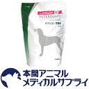 ユーカヌバ犬用 Rアシスト 低脂質 ドライ 3kg【食事療法食】